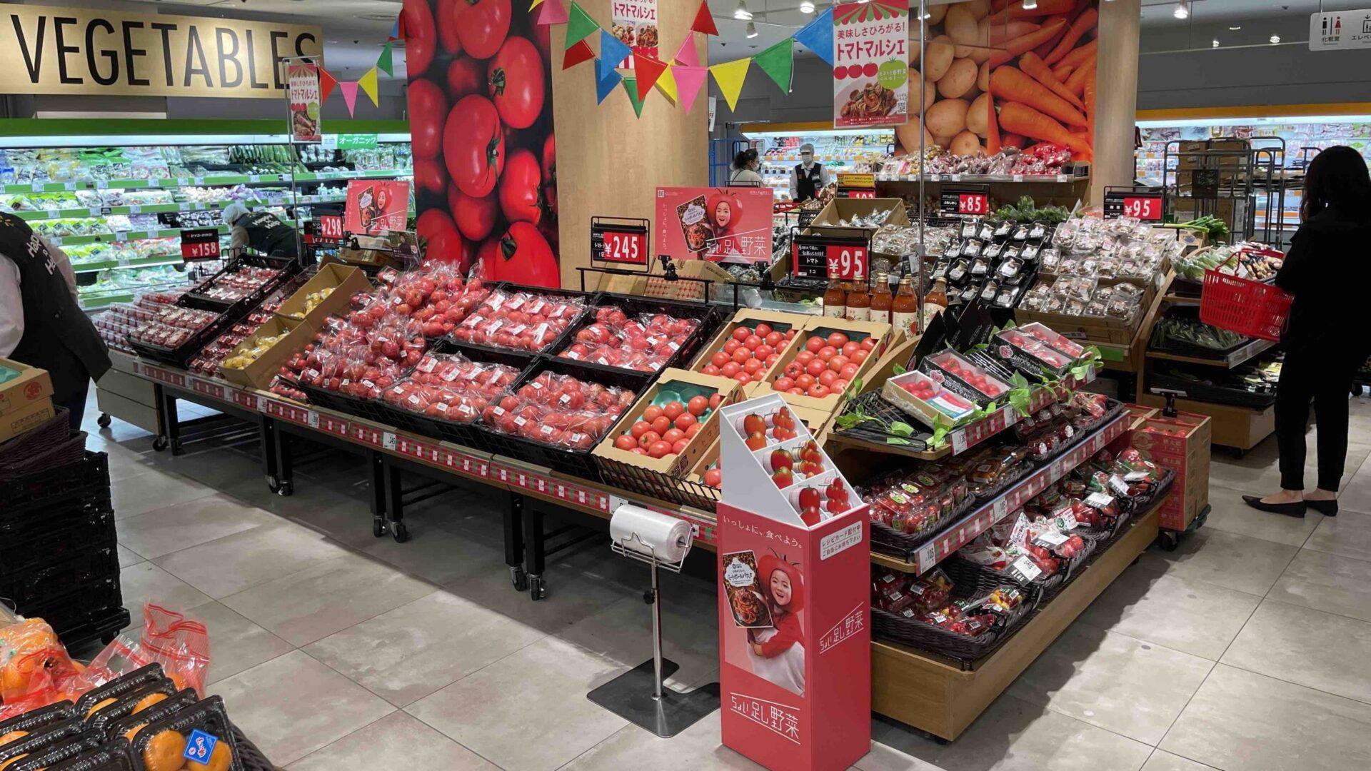 スーパーのトマト売り場